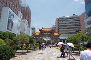 Stadtzentrum von Kunming
